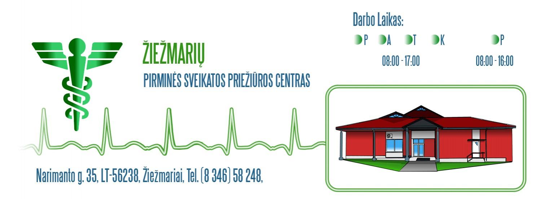 Žiežmarių pirminės sveikatos priežiūros centras